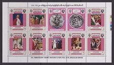 YEMEN (Royalist/MKY) – 1969 Pope Visits Jerusalem MNH-VF sheetlet of 10