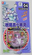 Pokemon Auldey Tomy Mni Pocket Figure Monster 1998 Vintage rare #04 NIDOKING