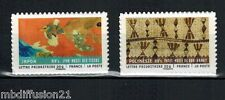 2011 -  2 TIMBRES ADHESIF FRANCE NEUF**TISSUS DU MONDE - STAMP.Yt..514a/520a