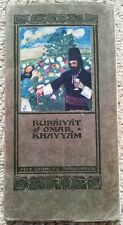 Rubaiyat of Omar Khayyam  (T N Foulis Envelope Books, 1908) Classic Love Poetry
