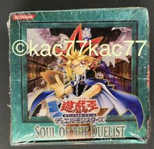 FACTORY SEALED! Yugioh Soul Of The Duelist Japanese Booster Box Konami Yu-Gi-Oh!
