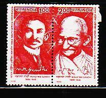INDIA MINT NH STAMPS SE-TENANT SET ON GANDHI SOUTH AFRICA JOINT ISSUE -1995