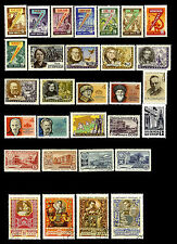 Russia. Lot of Stamps issued between 1949 and 1964. MNH/OG+ (BI#20)