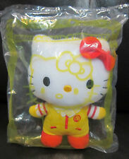 McDonalds Hello Kitty Plush Doll Collection 2012 - Ronald McDonald