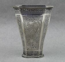 Chinese? Export Asian Sterling Silver Betel Leaf Holder Vase Singapore #A