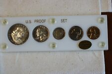 1955 Silver Proof US Coin Set