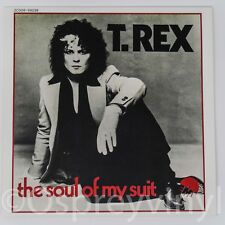 """T.Rex Marc Bolan The Soul of my Suit Brand New 7"""" vinyl single Rare Sleeve"""