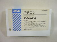 MSX PACHICOM Cartridge only Import Japan Video Game msx