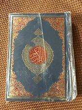 The Holy Quran in Clear Arabic Letters 13 Lines Large  18 Cm X 13 A5 Size