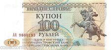 Transnistria 100 Rubles 1993 Unc pn 20