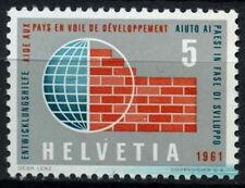 """Svizzera 1961 sg#644, 5c Pubblicità emissione Gomma integra, non linguellato """"DOTTORE Blade"""" DIFETTO Gomma integra, non linguellato #d45753"""