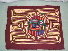 "MOLA- Kuna Indians of Panama- Unknown Animal- 14x11"""