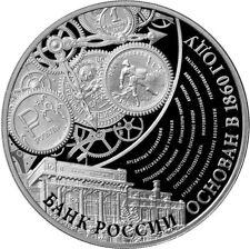 3 rubli Rubles 155th Anniversary Bank of Russia 1oz ARGENTO Russia 2015