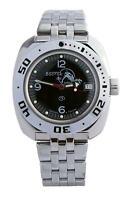 Vostok Amphibian Watch 710634 Scuba Dude Military Diver Russian Automatic Black