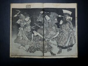 Japanese Ukiyoe Woodblock Print Book 6-446 2volumes(1book) Utagawa Kunisada 1867
