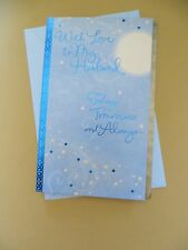 "American Greeting card Happy Birthday ""With Love to my Husband"""