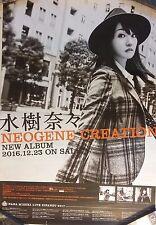 Nana Mizuki: Neogene Creation (2016) UNFOLDED PROMO POSTER