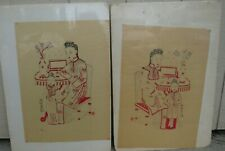 PAIR OF VERY FINE 19TH C. CHINESE MIRRORED WOODBLOCK HAND COLORED PRINTS