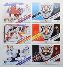 2021 Sereal KHL Card Collection GOALTENDERS Pick a Player Card