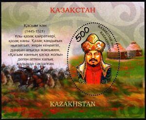 KAZAKHSTAN 2020-18 Famous People History Military. Kasym Khan - 575, MNH
