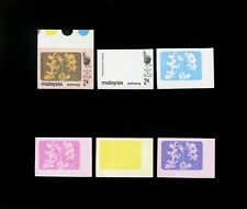 Malaya/Malaysia Pahang 1979 Flowers 2c progressive proof, complete 6 stages.