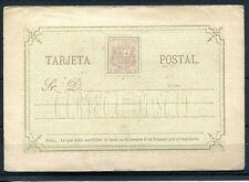 1875.ESPAÑA.ENTERO POSTAL.EDIFIL 7A(*).NUEVO.CATALOGO 110 €