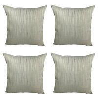 "Set of 4 - Lavish Cushion Covers - Beige With Subtle Silver Detail 17x17"" / 43cm"