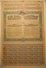 GREECE GREEK REBUBLIC GOVERMENT RAILWAY GOLD LOAN 100$ BOND 1925 SHARE TRAIN