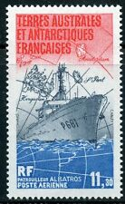 TIMBRE T.A.A.F. / TERRES AUSTRALES NEUF PA N° 84 ** BATEAU ALBATROS COTE 5,50 €