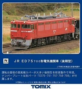 Tomix 7157 JR Electric Locomotive Type ED75-700 (Late Type) (N scale)