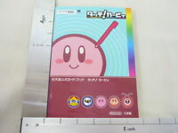 TOUCH KIRBY Game Guide Japanese Book Nintendo DS SG*