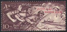 Egipto 1957 Port Said/soldados del Ejército// paracaídas/Militar/evacuación o/p 1v n25287