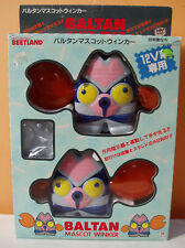 ULTRAMAN BALTAN SEIJIN MASCOT CAR BLINKERS BEETLAND
