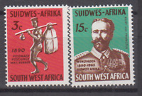 PP291 - SWA SOUTH WEST AFRICA 1965 75TH ANNIVERSARY OF WINDHUK 2v MNH