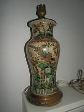 LAMPE PORCELAINE EMAUX FAMILLE ROSE.CHINE.