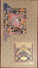 Genuine 400 Year Old Persian Miniatures--Safavid/Qajar/Islamic/Mughal/Turkish