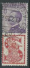 1924-25 REGNO USATO PUBBLICITARIO 50 CENT SINGER - P50-4
