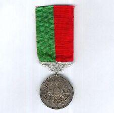 OTTOMAN TURKEY. Imtiyaz Medal for Bravery and Loyalty, silver