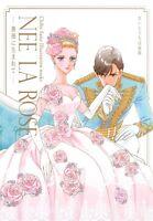 Chiho Saito Art Book Nee La Rose Revolutionary Girl Utena Japanese Book