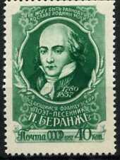 Russia 1957 SG#2116 Pierre Beranger MH #D66623