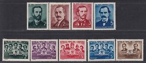 Albania Stamp 1950 Writers and Poets & 1950 The 6th Anni of Liberation sets, MH