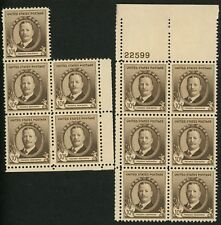 1940 10c US Postage Stamps Scott 888 Frederic Remington Lot of 11