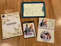 Harukanaru Toki no Naka de 3 Limited Edition Premium Box PS2 PlayStation 2