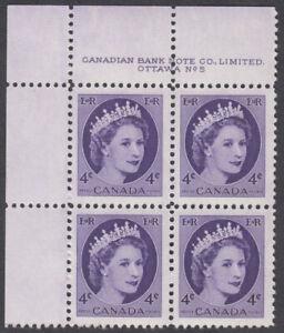 Canada - #340 QE II Wilding Portrait Plate Block #5 - MNH