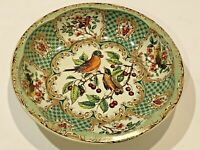 DAHER Decorated Ware Vintage Birds Scalloped Tin Bowl Made in England 1971