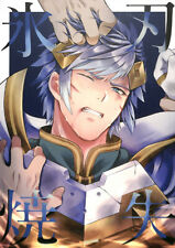 Fire Emblem Heroes Doujinshi Comic Book Surtr Soldiers x Hrid Frost Blade Loses