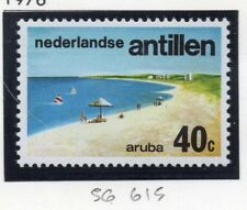 Dutch Antillen 1976 Early Issue Fine Mint Hinged 40c. 167843