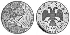 Rusia 3 rublos 155 años Banco de Rusia 2015 pp plata 1 onza