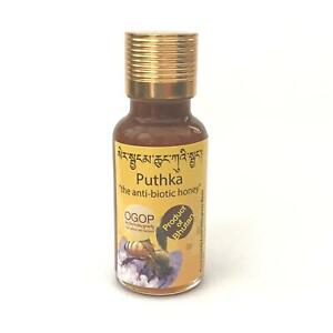 Puthka Bhutan Antibiotic Honey 25mL | Gold Series Pure Honey From Stingless Bees