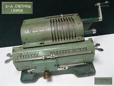 Antique SOVIET mechanical calculator FELIX  ADDING MACHINE ARITHMOMETER USSR